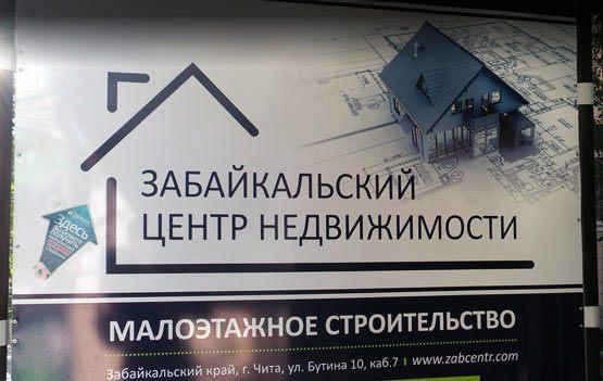 Две проблемы перед строительством дома