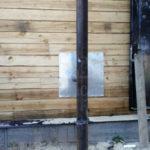 Отопление в частный дом под ключ в Чите и крае от ЭталонСтрой 20