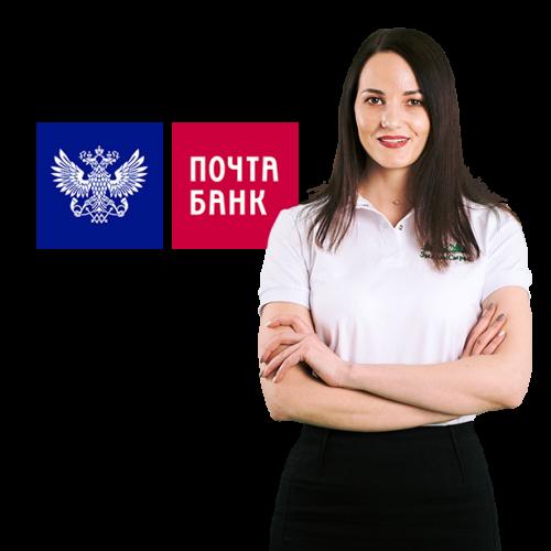 masha_poshtabank